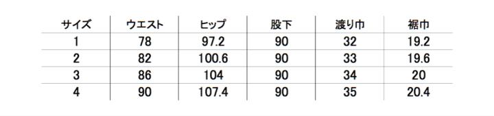 10w CT