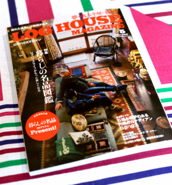 LOG HOUSE MAGAZINE